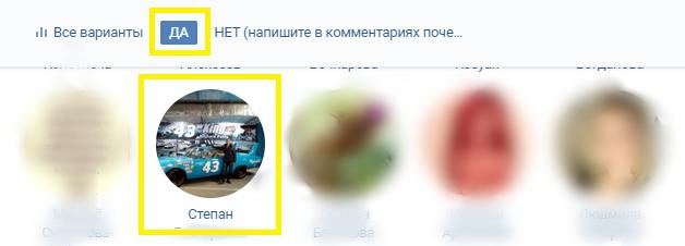 Сотрудники «Альфа-провиант» могли скомпрометировать голосование по качеству школьного питания в Калининском районе