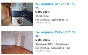 Глава Роспотребнадзора Башкетова может прятать имущество на 75 млн рублей