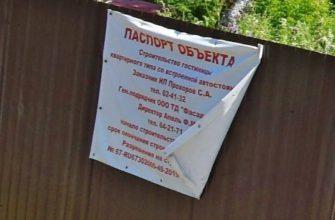 Оперативная статистика по коронавирусу в России на 22 апреля