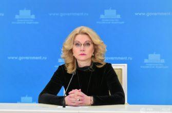 Путину доложили о недостаточной вакцинации и росте заболеваемости в Смоленской области