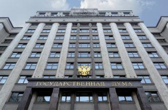 Смоленские депутаты в Государственной Думе отчитались о дохода за 2020 год