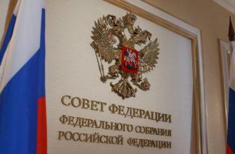 Смоленские представители в Совете Федерации представили свои доходы