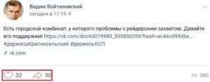 Сотни петербуржцев участвуют в акции поддержки «КСП Красносельский»