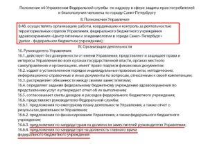 Главврачи больниц Петербурга могли назначаться в личных интересах Башкетовой