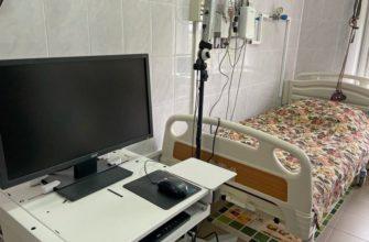 медицина, здравоохранение, ДОКБ