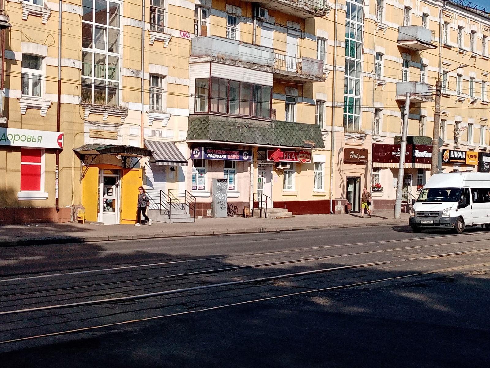 Тенишевой