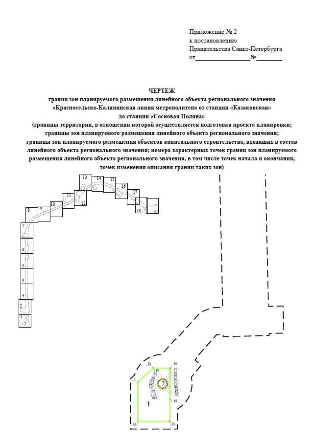 В Петербурге опубликовали проект планировки метро от «Казаковской» до «Сосновой Поляны»