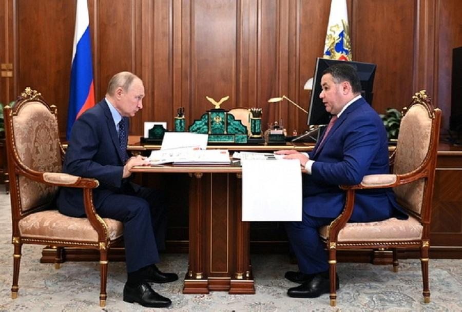 Путин и Руденя