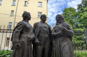 памятник, Ленин