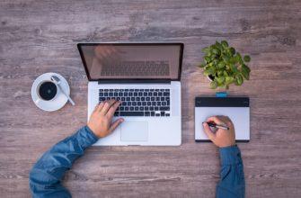 ноутбук, технологии, интернет