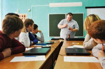 Школа, образование, дети, учеба, физика